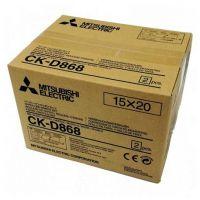 Kit conso papier Mitsubishi CK-D868